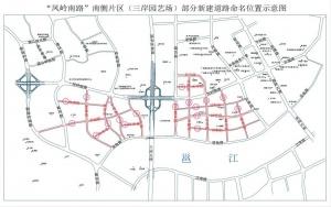 定了!南宁三岸片区这17条道路获正式命名(图)