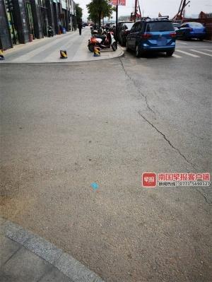 小区道路开裂引质疑,物管:临时道路 与地基无关
