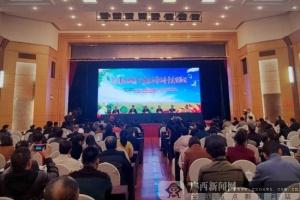 2019南方肥料产业发展与耕地质量建设论坛在邕举行