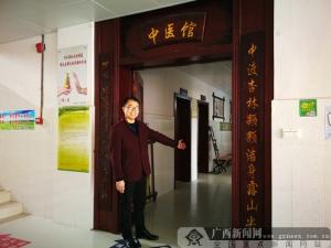 [基層醫聲]陳科:打造中醫特色衛生院 守人民健康