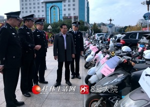 桂林警方进行赃物返还大会 大批电动车手机等失主