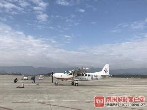 两千元可包机!广西首条通航短途航线梧州首飞