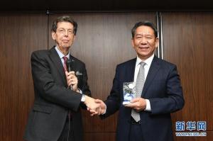 嫦娥四号任务再获国际奖项