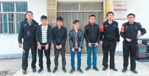 碰瓷團伙用鱔魚血騙車主6800元 4名嫌疑人被刑拘