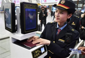 别了,纸质车票!广西36个高铁站实施电子客票