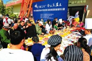 南寧:東南亞美食制作大賽舉行 參賽者顯身手