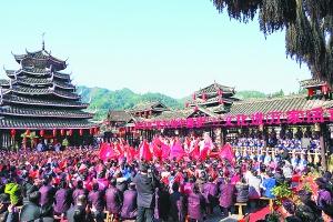 """2020年""""我們的中國夢""""——文化進萬家活動啟動"""