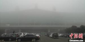 石家莊正定國際機場因大霧取消51個航班
