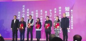 廣西梧州妹子斬獲百花文學獎 與莫言獲同一獎項