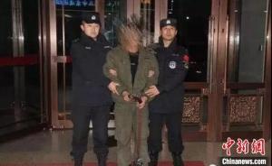 男子砍傷妻子砍死兒子潛逃22年 警方千里擒兇