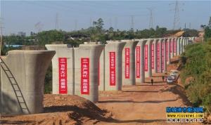 """防城港:牛轭岭2号双线特大桥桥墩已""""准备就绪"""""""