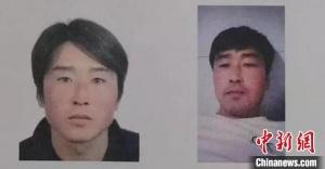 內蒙古一旗縣發生重大刑事案件 警方懸賞2萬緝兇