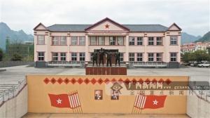 红旗漫卷左右江 红军精神代代传——百色起义纪念设施剪影