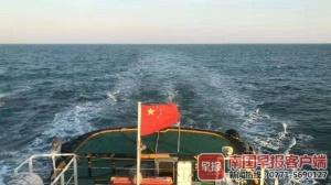 防城港一渔民海上遇险失联 漂泊三天在越南获救