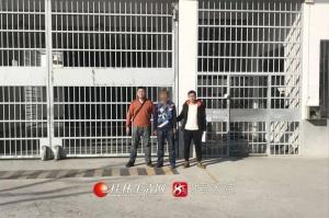 烧毁291亩林地!桂林尧山重大失火案嫌疑人落网