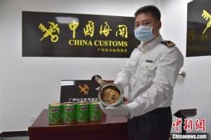 广州海关查获走私毒品进境案