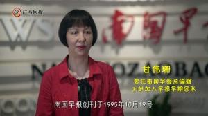 【视频】用短片向你致敬 奋进吧,党报青年!