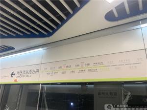 丝路新篇 揭秘南宁轨道交通4号线车站装修设计真容