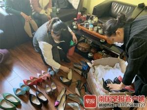 糟心!交錢成為定制女鞋VIP 卻遲遲拿不到貨……