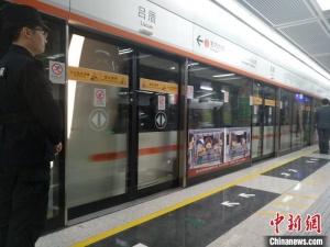 廈門地鐵1號線全線恢復正常運營