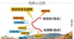 南寧繞城高速公路玉洞至安吉段改造完成通車(圖)