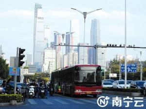 """南宁""""定制""""公交满足市民""""按需""""出行"""