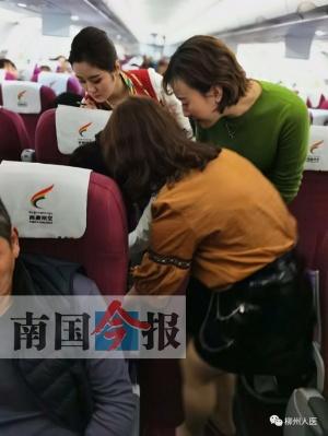 两护士跨国航班上联手救人 善举被隐瞒半个月(图)