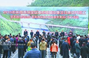 广西开展第四季度全区重点基础设施项目集中开竣工活动