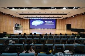 2019中国年度最佳雇主南宁十强榜单揭晓