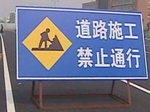 南宁北湖北路封闭施工 开车上班注意绕行(组图)