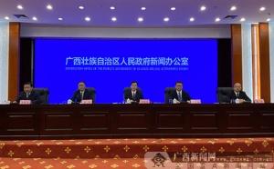 广西已开通2457个5G基站 实现重点区域5G网络覆盖