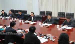 自治区政府召开座谈会 听取对政府工作报告的意见建议