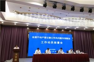 """""""南宁样本""""为广西高质发展增添新范例"""