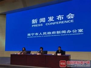 南宁:计划2021年实现社区养老服务设施全覆盖