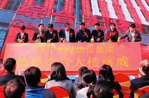 南宁市妇幼保健院保健综合大楼落成