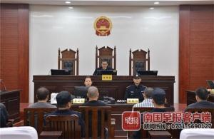 寻衅滋事……盘踞南宁鸡村的恶势力团伙被判刑了