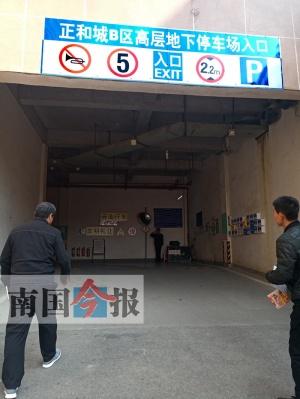 """柳州一小区车位""""只租不售"""" 众业主不满去投诉"""