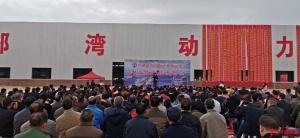 廣西第二大動力產品企業落戶欽州港片區 項目總投資5億元