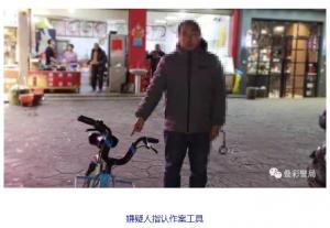 劝解失败后反成施暴者 桂林男子搬起自行车就砸