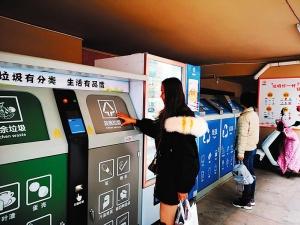 南宁高新区:垃圾分类引领绿色新时尚