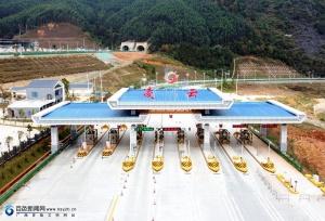 乐百高速公路今日正式通车了!