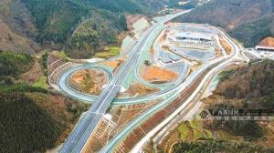 乐业至百色高速公路建成通车