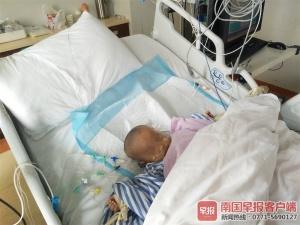 梧州一男婴患怪病腹泻 母亲决然割1.8米小肠救子