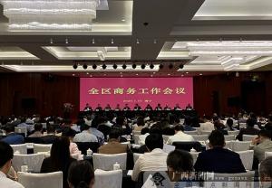 2019年广西全区商务运行总体平稳
