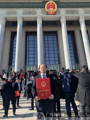 广西大学科技成果荣获国家技术发明二等奖