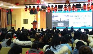 荔浦市人民医院举行2019年度述职报告会