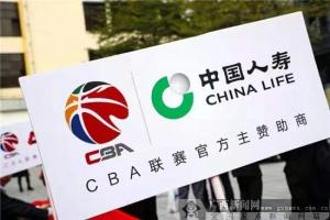 中国人寿:CBA球员合同保障险护航球员征战赛场