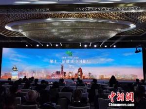 中国加大进口药品境外检查力度
