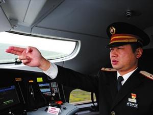 """火车老司机4本驾照见证""""中国速度"""""""