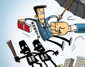 """全区纪检监察机关以决胜姿态""""惩腐打伞"""""""